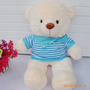 毛绒玩具加工 抱枕靠枕加工 毛绒玩具生产加工 儿童沙发加工生产