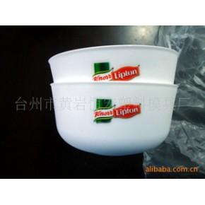 台州市黄岩恒宏塑料模具厂