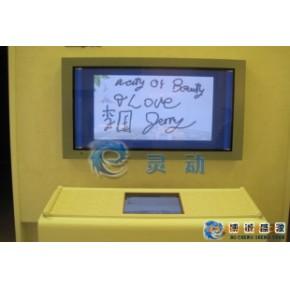 电子签名系统,博诚盛源全新供应,新颖独特