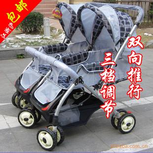 童车,婴儿车