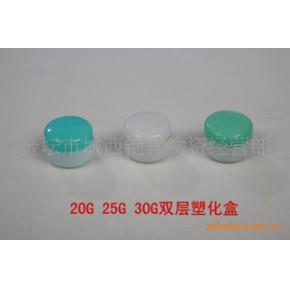 优质药用软膏盒 用于软膏剂的灌装
