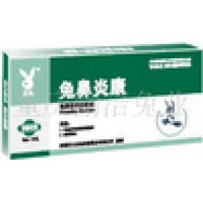 兔鼻炎康 传染性鼻炎 化脓性肺炎 急性肺炎、巴氏杆菌特效