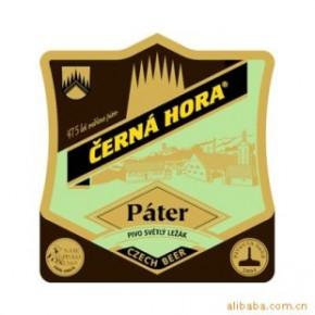 捷克原装进口高端工艺啤酒 黑山修士适用于夜场消费