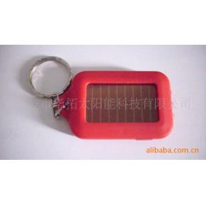 太阳能钥匙扣电筒手电筒(3LED)