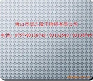 【菱形不锈钢压花纹板