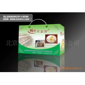 定做纸盒  彩色纸盒  北京优质高强抗压力纸盒 纸箱