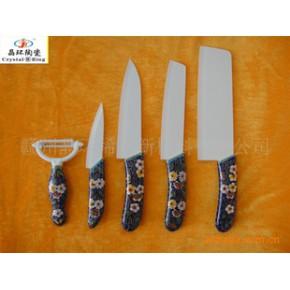 厨房陶瓷刀家居用品礼品送父母老婆日用菜刀水果刀
