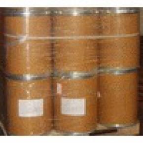 六水氟硼酸铜(II) 98(%)