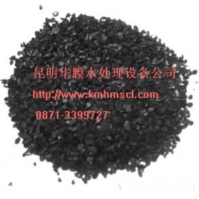 昆明水处理活性炭,椰壳活性炭,颗粒活性炭