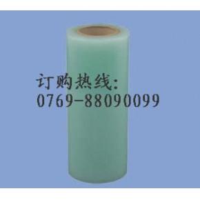 广东保护膜厂家,供应各种表面保护膜