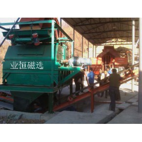高山地区低品位铁矿大块石磁选机提高矿石品位干式磁选机