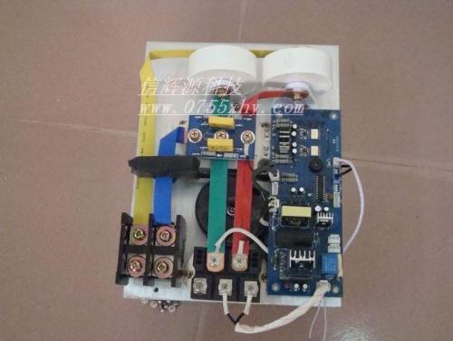 信辉源380V15KW电磁加热器 电磁加热圈直销