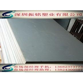 塑料床板,塑胶床板,防臭虫床板