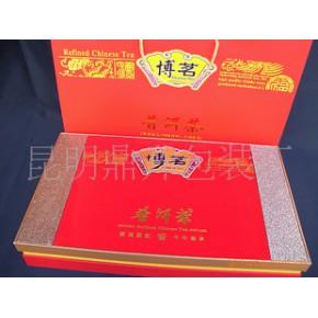 茶叶包装/普洱茶包装/博茗植绒烫金贴牌长双饼礼盒