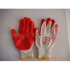 劳保手套 纱线浸胶手套 防护手套