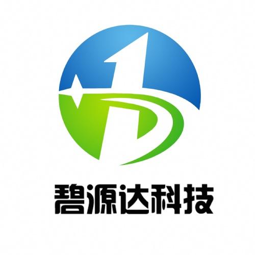 深圳市碧源达科技有限公司