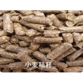 小麦秸秆压缩成型环保燃料