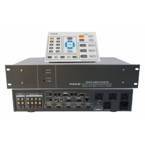 MCCS M3000多媒体分体电教中控系统