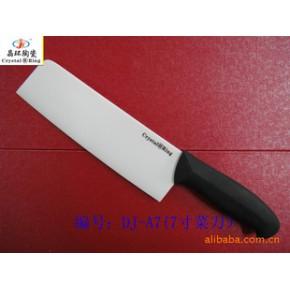 不锈钢刀升级版日用家居必备厨用菜刀批发