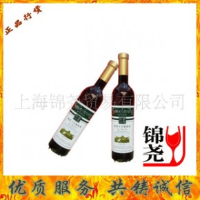 500ML精品珍藏低度干白葡萄酒