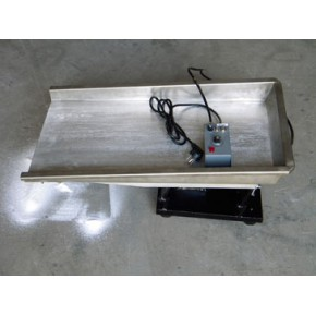 平板电磁震动给料器