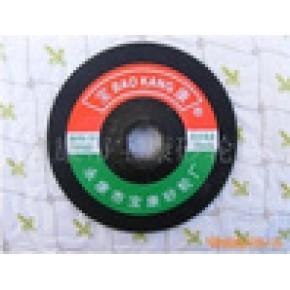 永康宝康砂轮厂供应多种高品质的切割砂轮片