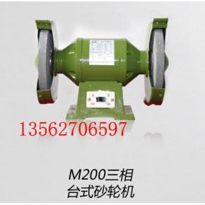 单相台式台式砂轮机 三相砂轮机 砂轮机生产厂家