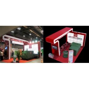 重庆南坪展览公司,重庆展台设计与搭建价格