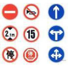 达川公共设施标识牌供应商导向标识牌制作厂家