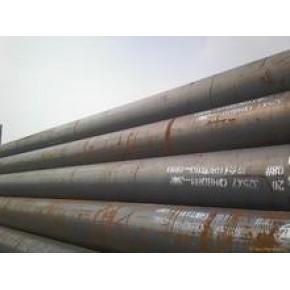 9711热轧焊管,ASTM A53热轧焊管