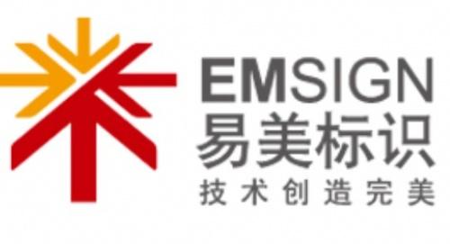 北京易美联合标识设计有限公司