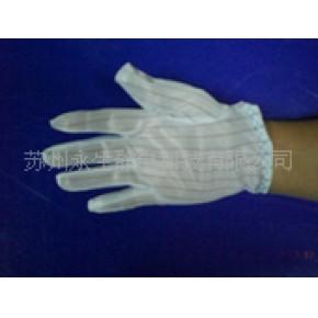 防静电手套、防静电产品 防静电手套