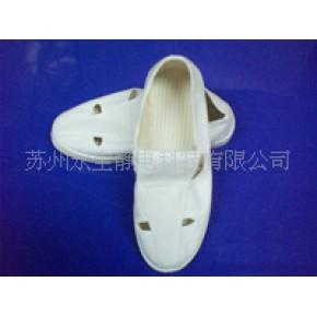 防静电鞋、防静电产品 永生
