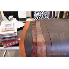 土耳其进口真牛皮头层皮real leather 100%leather