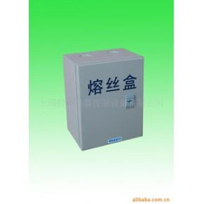 熔丝盒 殷江 D20