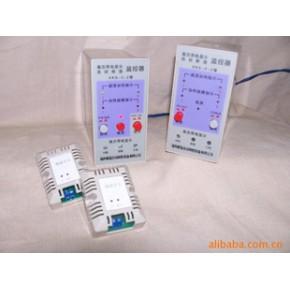 高压带电显示、自动除湿仪
