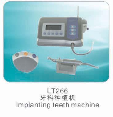 【牙科种植机】_广州市联太医疗器械别墅北京东南图片