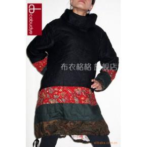 黛艺2011秋冬女装新 休闲韩版 拼接棉衣长款连衣裙子 加厚大码
