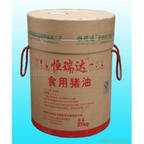食用猪油 飞翔 GB/T8937