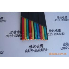 厂价经销批发可按米订做户外用 YFFB 丁腈天车扁电缆