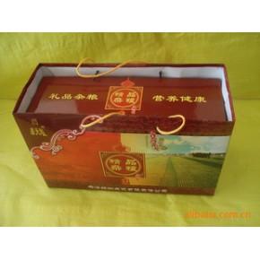 礼品 精美大礼盒 赤峰 内蒙古特产 绿色食品 绿色精品杂粮