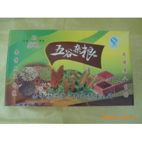 礼品 大礼盒 赤峰 内蒙古特产 绿色食品 绿色五谷杂粮