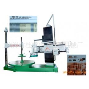 ZMFX-3柱座、柱帽自动仿型切割机(石材机械)