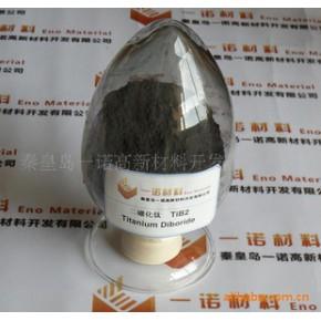 二硼化钛(TiB2)粉体专业提供商