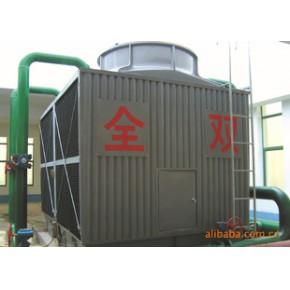 冷却塔 横流式冷却塔 双全牌