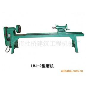 LMZ-1型罗马柱磨光机(石材机械)