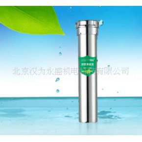 厨房净水器/净水器MK-U400