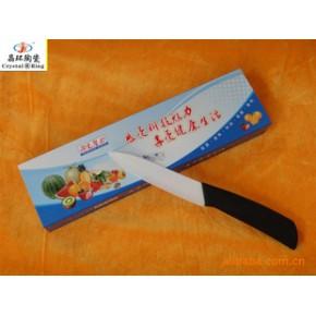 科技厨房日用-家居-厨具-刀-5寸-水果刀
