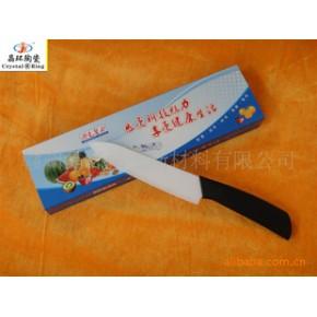 高科技环保氧化锆陶瓷刀-防滑柄-6寸水果刀