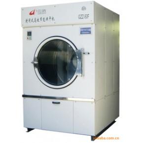 衣物高效节能干衣机(GZZ-50GJF)